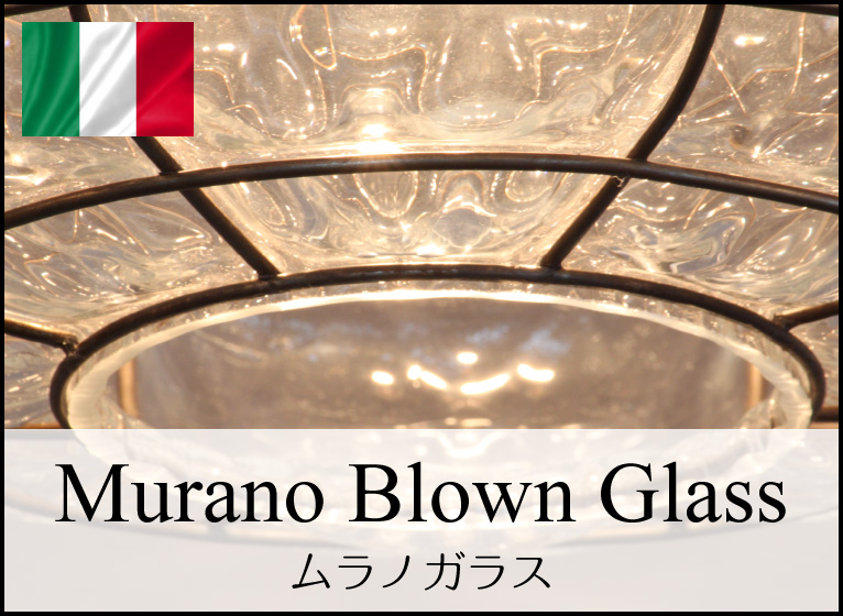Murano Blown Glass Products