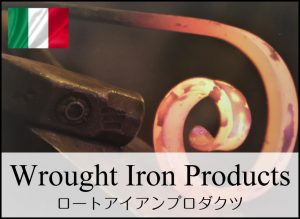 Wrought_Iron_Products